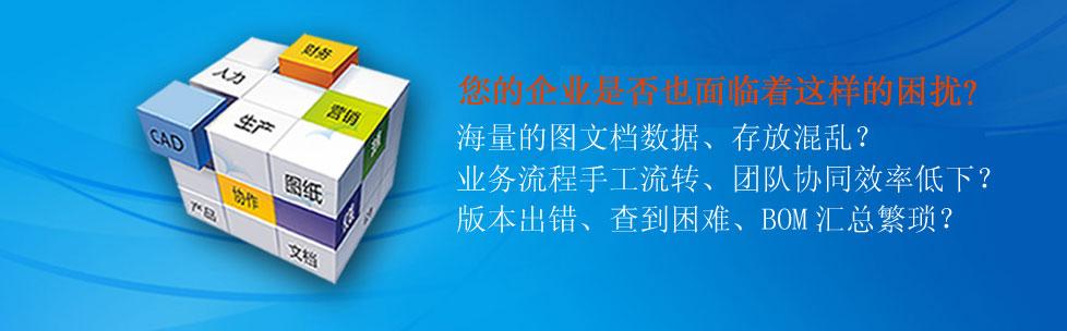 图文档管理系统